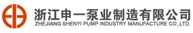 沙巴体育touzhu泵业